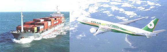 Freight&Sea